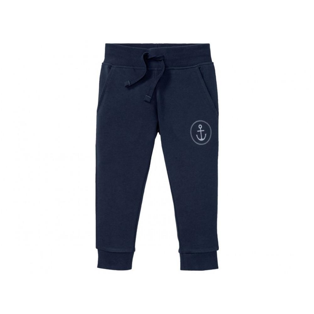 Спортивні штани для хлопчиків LUPILU